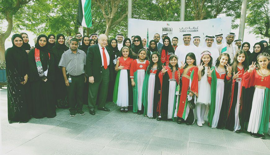 Here's how Dubai Chamber celebrated National Day 2016
